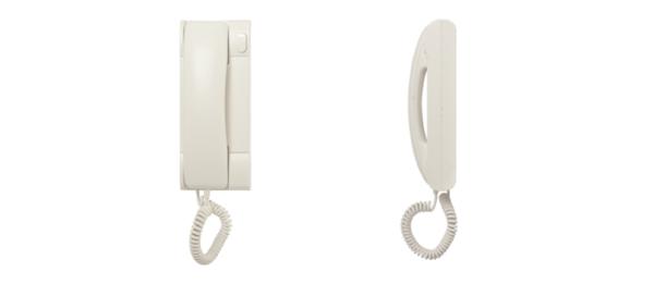 FONOSÜSTEEMI TELEFONID